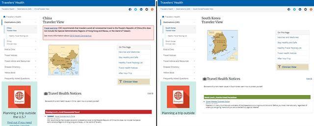 신종 코로나바이러스 때문에 중국을 '레벨3'으로 분류한 반면, 한국은 정상국인 '레벨1'로 평가한 미국 질병통제예방센터(CDC) 평가.   CDC 홈페이지