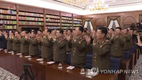 북한, 당 중앙군사위원회 확대회의 [연합뉴스 자료사진]