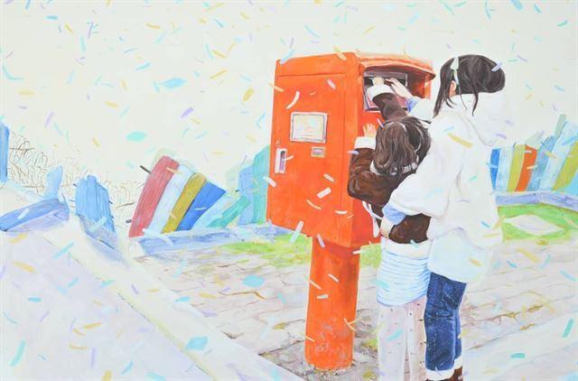 우체통에 편지를 넣는 사람들의 그림을 그렸다. 박대수씨 제공