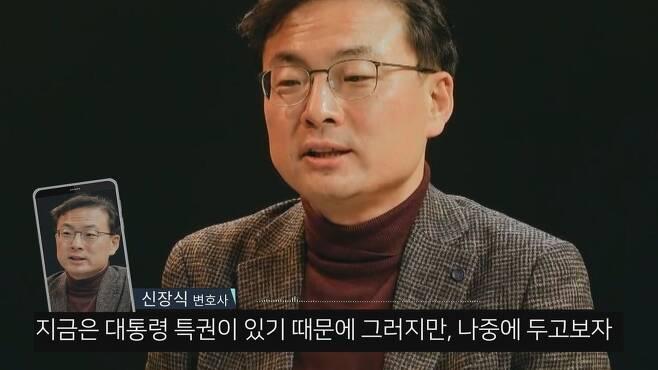 <한겨레TV> 영상 갈무리