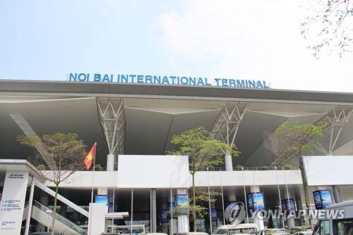 하노이 노이바이 국제공항 [연합뉴스 자료 사진]