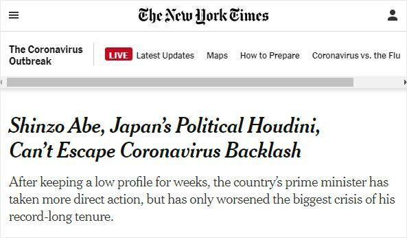 (사진=뉴욕타임스 홈페이지 캡처)