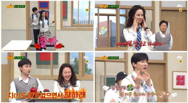 배우 송지효-김무열 '아는형님' 출연./ 사진제공=JTBC
