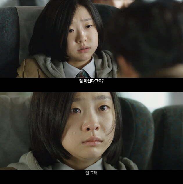 영화 '마녀' 스틸컷./ (주) 영화사 금월