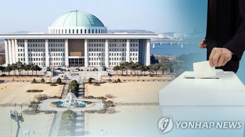 연합뉴스TV 제공