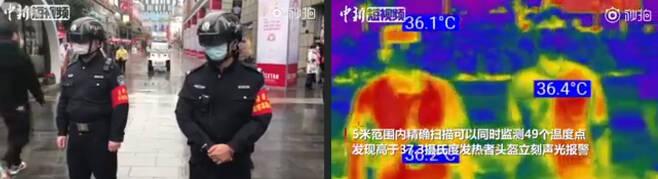 원거리에서 사람들의 체온을 측정할 수 있는 '로보캅' 헬멧을 쓴 공안(왼쪽)과 헬멧 안 화면. |더선 영상뉴스 갈무리