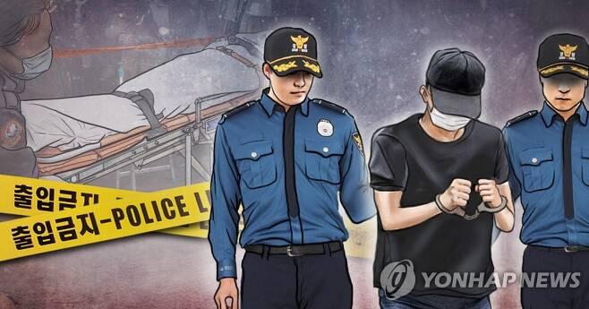 체포(PG) [이태호 제작] 사진합성·일러스트