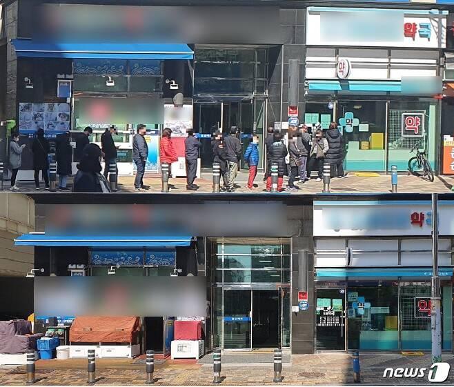 서울 경기도의 한 약국 앞 보름간 변화. 지난 16일 마스크를 사기 위해 몰린 시민들로 기다란 대기줄이 생겼지만,(위쪽) 30일 같은 시간에는 대기줄이 사라져 있다.2020.3.30/뉴스1© 뉴스1 최동현 기자