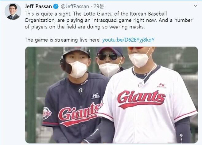 ▲ 마스크쓰고 야구하는 롯데 선수들. 제프 파산 트위터.