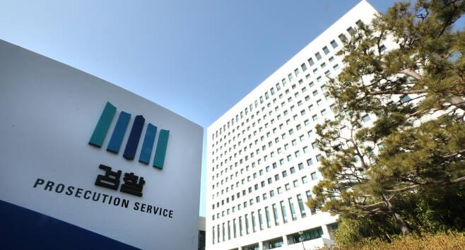서울 서초구 대검찰청의 모습.  권도현 기자