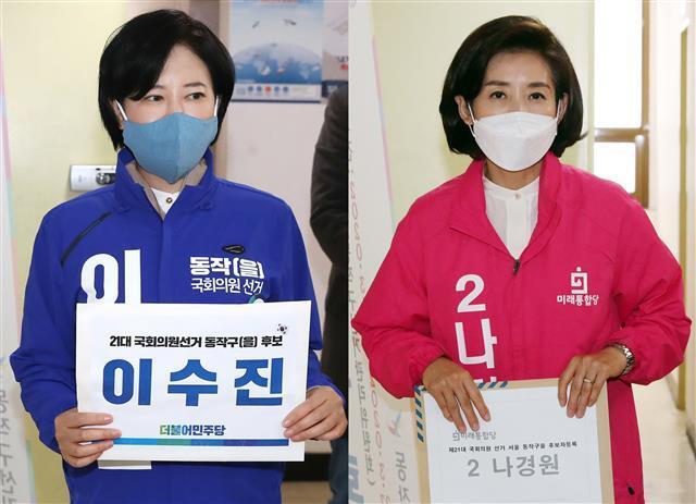 4·15 총선 후보자등록이 시작된 26일 오전 서울 동작을에 출마한 이수진 더불어민주당 후보(왼쪽)와 나경원 미래통합당 후보가 동작구 선거관리위원회에서 후보자 등록을 하고 있다. 2020.3.26 뉴스1