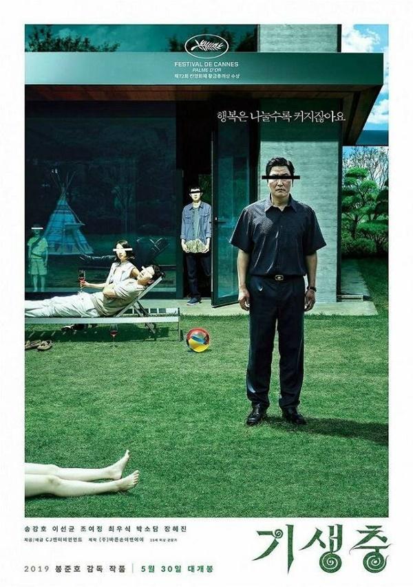 기생충 / 사진=영화 기생충 공식포스터