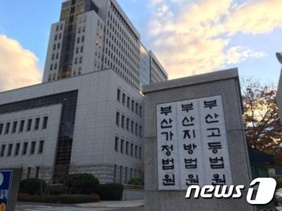 (부산=뉴스1) 박채오 기자 = 성적 수치심을 주는 문자와 사진 등을 여고생에게 전송한 교사가 항소심에서도 벌금 300만원을 선고받았다. 사진은 부산법원종합청사 현판.© News1