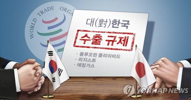 일본 수출규제, WTO 한일 양자협의 (PG) [장현경 제작] 일러스트
