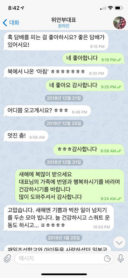 /조선닷컴