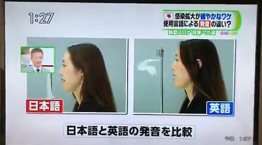 일본 TBS방송 화면 /사진=트위터
