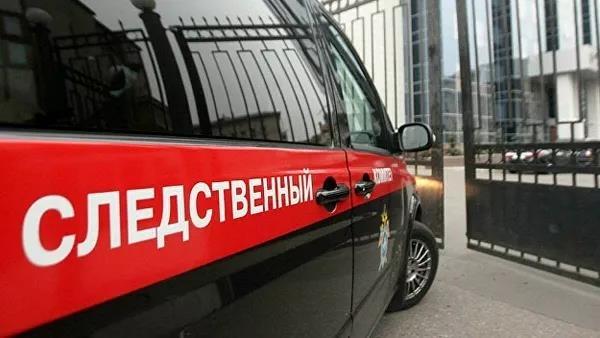 러시아 연방수사위원회의 차량. [리아노보스티=연합뉴스]