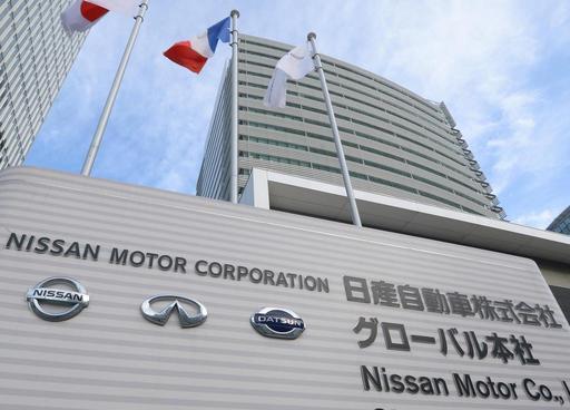 일본 요코하마시 닛산 자동차 본사. 산케이신문