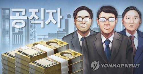 '2월 인사' 고위공직자 재산공개 [이태호, 정연주 제작] 사진합성·일러스트