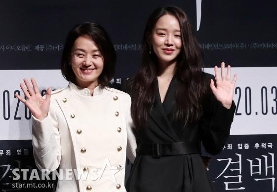 영화 '결백'에서 모녀로 호흡을 맞춘 배종옥과 신혜선.