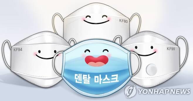 코로나19 장기화와 감염 예방 마스크 (PG) [김민아 제작] 일러스트