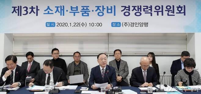 홍남기 부총리 겸 기획재정부 장관이 지난 1월 22일 오전 인천 서구 경인양행 본사에서 열린