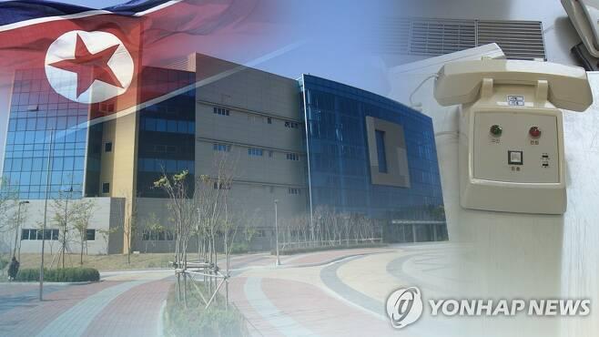 """""""북한, 오후 2시49분 개성 공동연락사무소 청사 폭파"""" (CG) [연합뉴스TV 제공]"""