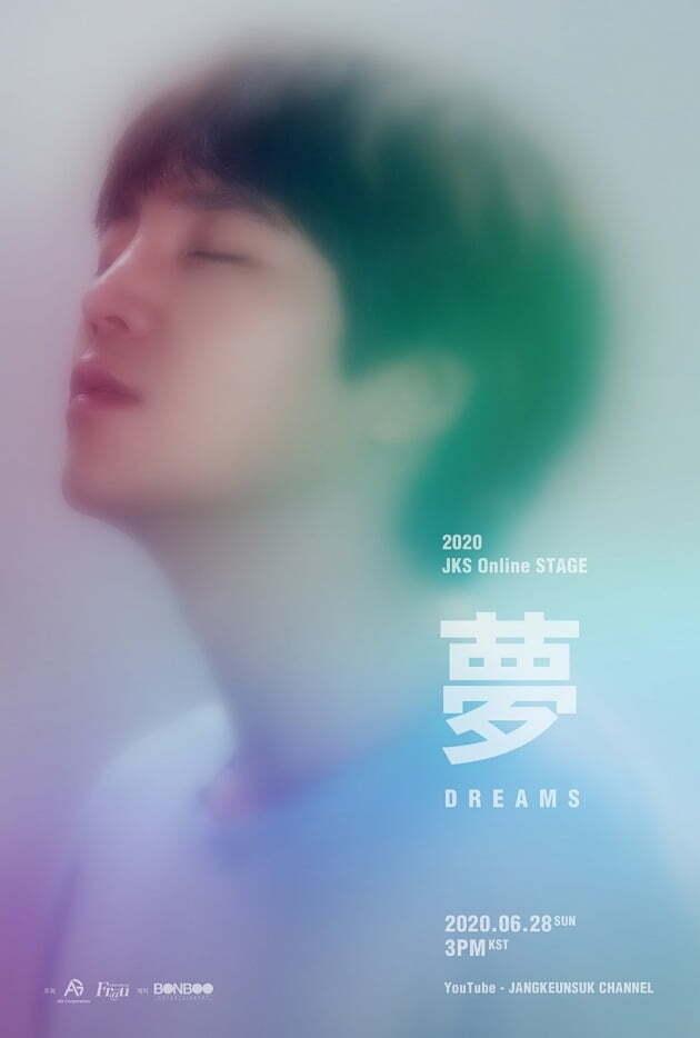 배우 장근석이 온라인 팬미팅을 연다 / 사진제공=에이지코퍼레이션
