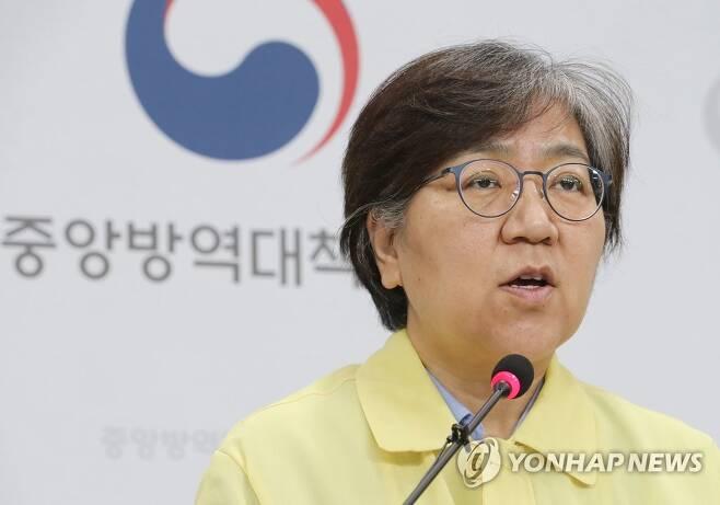 정은경 중앙방역대책본부장(질병관리본부장) [연합뉴스 자료사진]