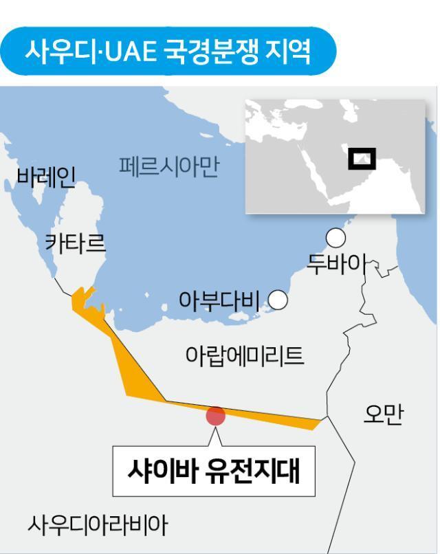 사우디ㆍUAE 국경분쟁 지역. 그래픽=송정근 기자