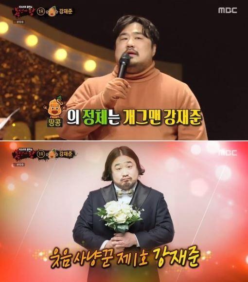 [단독] 강재준, ♥이은형, 복면가왕 비밀이벤트에 감동+눈물(직격인터뷰)