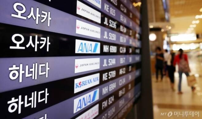 서울 김포국제공항에서 여행객들이 발걸음을 옮기고 있다. /사진=김휘선 기자