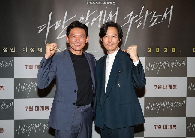 CJ엔터테인먼트 제공