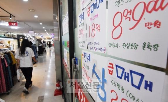 수도권 집값 떨어질까  - 정부가 주택담보대출 요건 등을 강화하는 내용의 '주택시장 과열요인 관리방안'을 발표한 17일 서울 송파구에 있는 한 부동산중개업소에 아파트 전세·매매가격을 알리는 전단지가 붙어 있다.오장환 기자 5zzang@seoul.co.kr