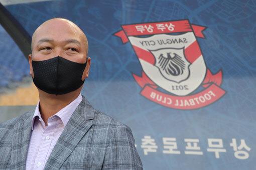 상주 상무 감독 김태완. 사진제공|한국프로축구연맹