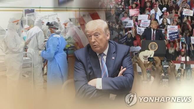 """미국인 76% """"현 상황 안 좋다""""(CG) [연합뉴스TV 제공]"""