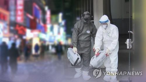 대전서 확진 속출 (CG) [연합뉴스TV 제공]