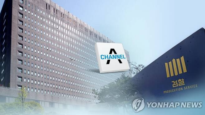 '검언유착' 의혹 관련 대검 수사심의위원회 소집 결정 (CG) [연합뉴스TV 제공]