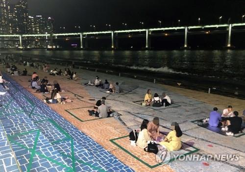 민락수변공원 모습 [연합뉴스 자료사진]