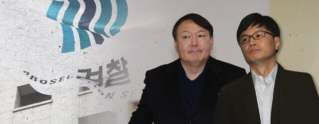 윤석열 검찰총장과 한동훈 검사장.