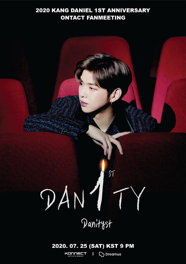 강다니엘 온택트 팬미팅 '다니티스트' 공식 포스터 / 사진=커넥트엔터테인먼트 제공