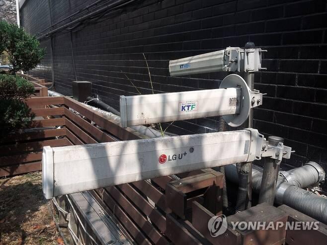 이동통신 중계기 [연합뉴스 자료사진]