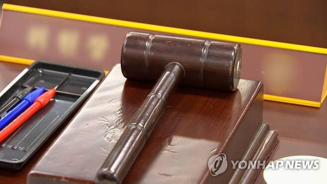 의사봉 [연합뉴스TV 제공]