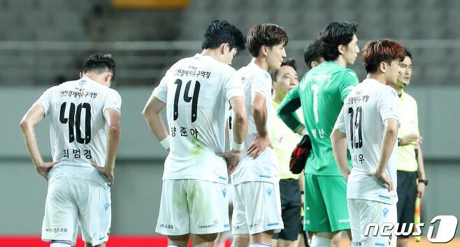 7연패 깊은 수렁에 빠져 있는 인천유나이티드의 FA컵 상대는 K리그2 1위 수원FC다. © News1 김진환 기자