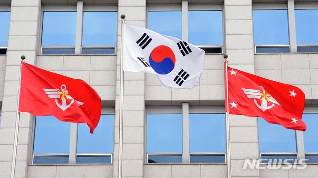 [서울=뉴시스] 국방부 청사. 2020.02.28. (사진=뉴시스DB)