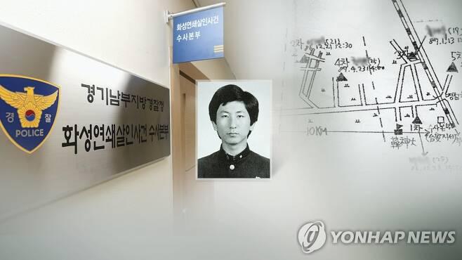 이춘재 연쇄살인 사건(CG) [연합뉴스TV 제공]