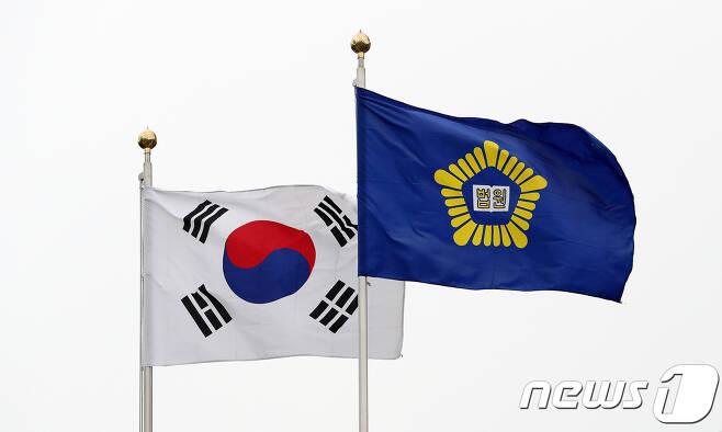 법원 1 © News1 박지수 기자