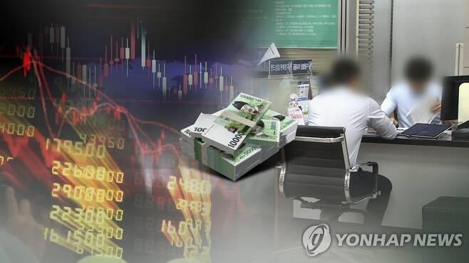 양도소득 관련 전화연결 (CG) [연합뉴스TV 제공]