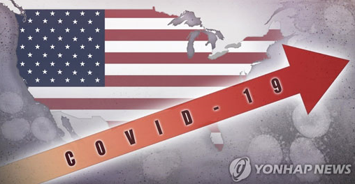 미국 지도. 사진=연합뉴스