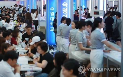 지난해 7월 열린 대교협 주최 수시박람회 [연합뉴스 자료사진]